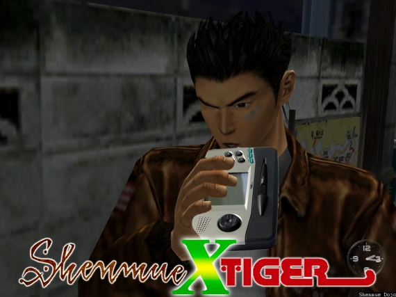 SHENMUE REVIEW IMAGE copy