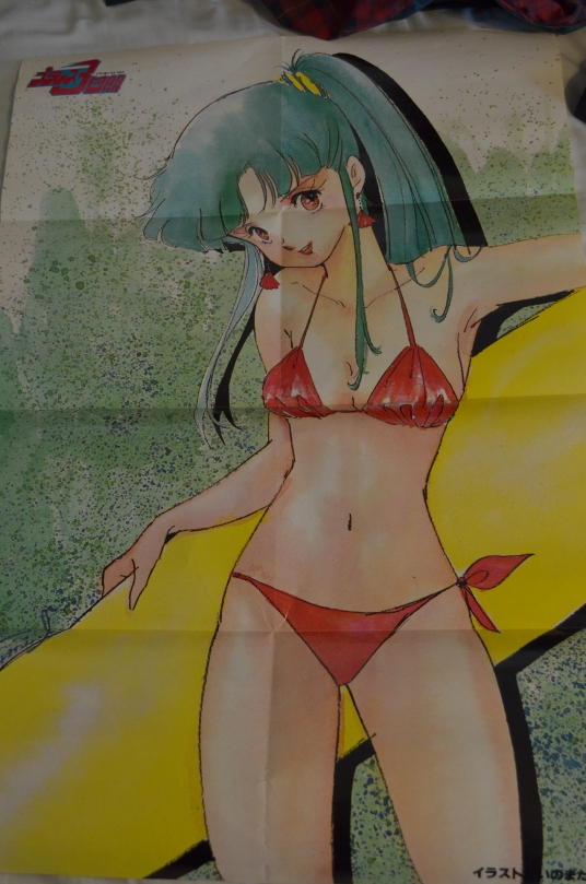 On the back of such Giant Gorg poster (PlaWres Sanshiro BTW).