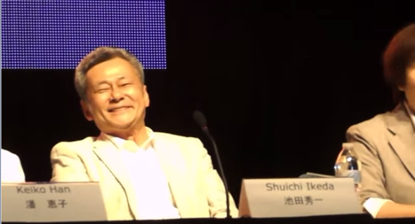 Suichi Ikeda, the only man who is a Char...