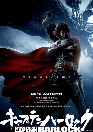 Harlock.2013.movie_.poster
