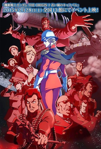 gundam the origin poster