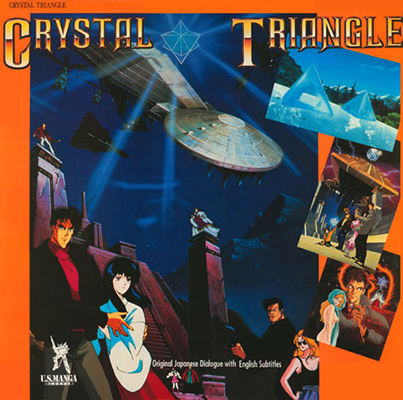 crystal-triangle-the-forbidden-message-1987