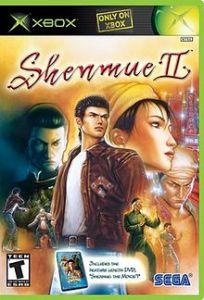 220px-ShenmueIIxboxcover
