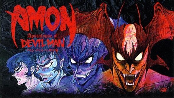 AMON_VHS