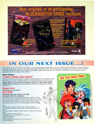 blockbuster-video-anime-ad-1996